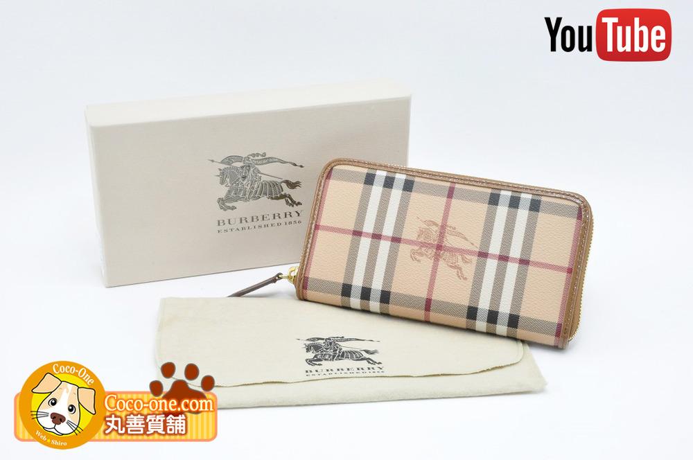 the latest f69b1 39f5b バーバリー 長財布 ラウンドファスナー チェック PVC 3910043 ...